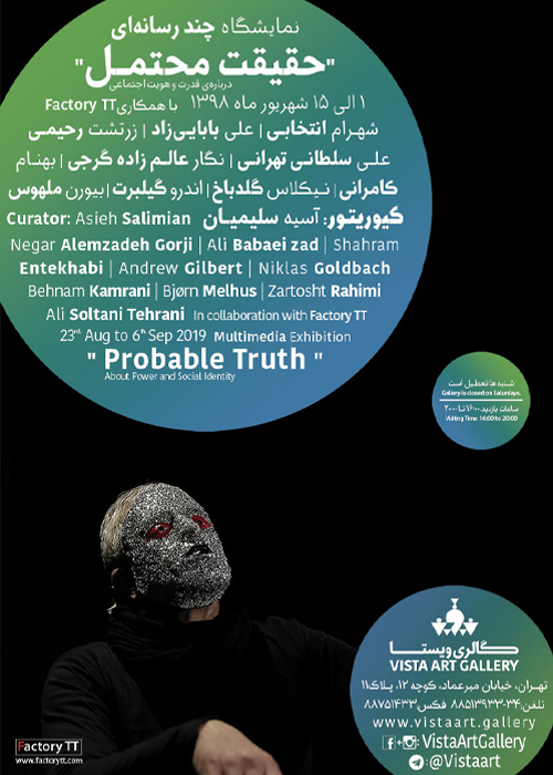 "Probable Truth""_ Curated by Asieh Salimian _ هماوردی _ کیوریتور: آسیه سلیمیان"