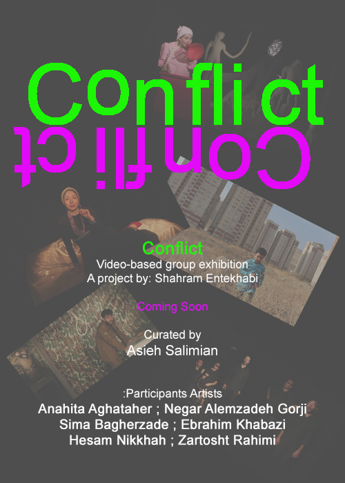Conflict exhibition _  a project by Shahram Entekhabi _ curated by Asieh Salimian  نمایشگاه تعارض  _ پروجکتی از _ شهرام انتخابی _ کیوریتور: آسیه سلیمیان